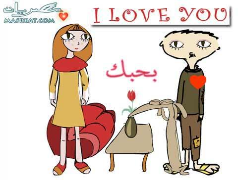 رسائل حب قوية تحرك المشاعر 2021 اجمل 10 رسائل حب وغرام قوية