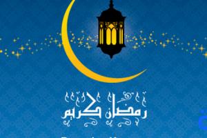 دعاء الليلة الاخيرة من شهر رمضان مكتوب