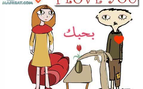 رسائل حب وغرام وشوق وحنين 2019