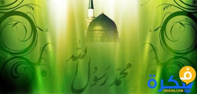 اسماء بنات الرسول 2019 محمد وزوجاته