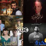 مواعيد مسلسلات رمضان 2018 المصرية على قناة CBC