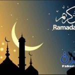 مواعيد عرض برامج رمضان 2018