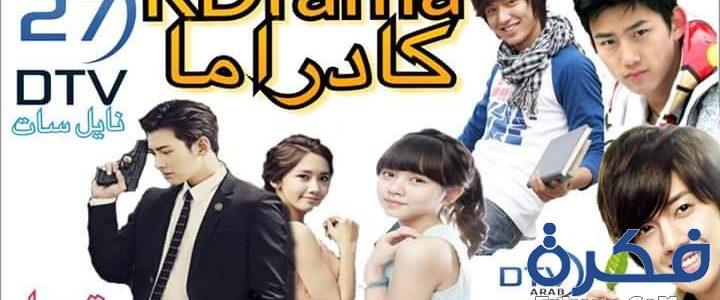 تردد قناة DTV الجزائرية 2019 مسلسلات انمى