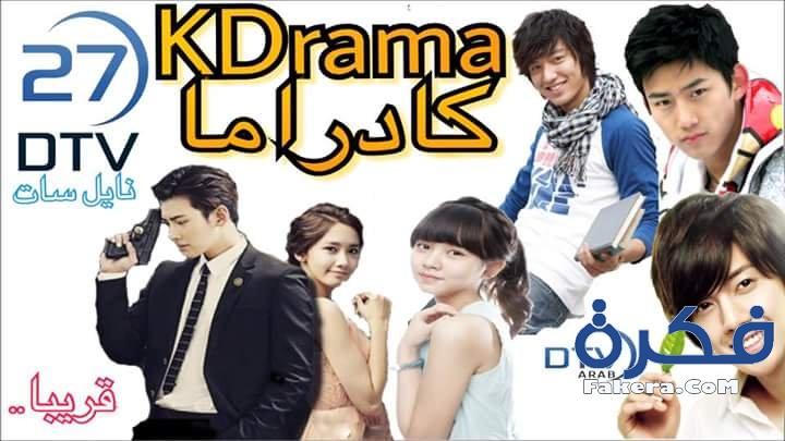 تردد قناة دي تي في DTV الجزائرية 2021 الجديد