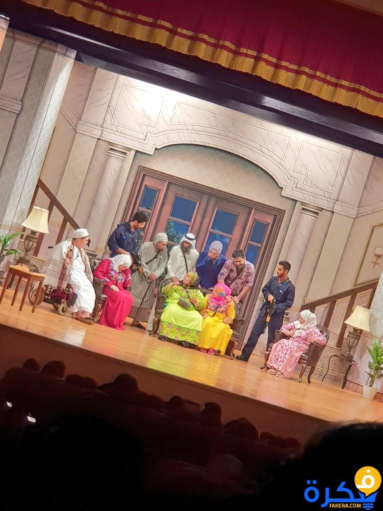 مسرح السعودية