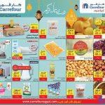 عروض كارفور في رمضان 2018