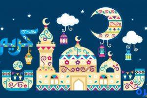 صور رمضان احلي مع 2019