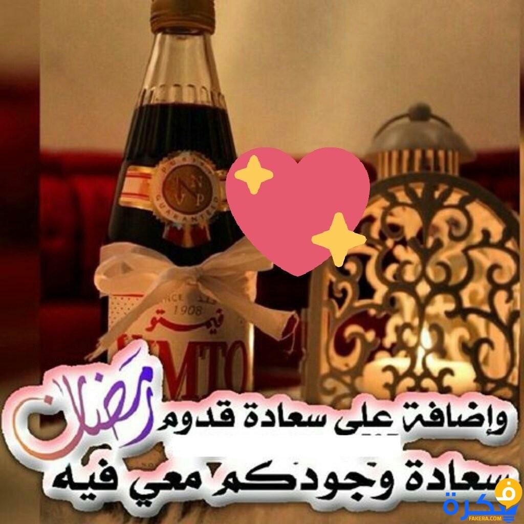 صور رمضان 2019 DdCNqNNX4AAV3el.jpg