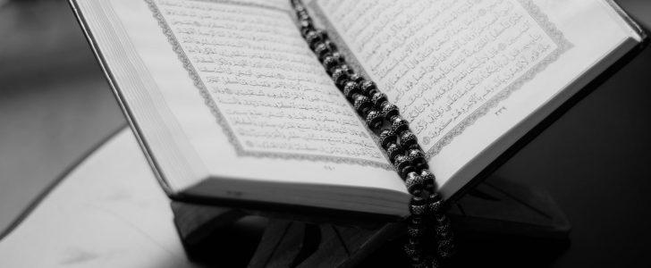 حكم الصائم الذي لا يصلي