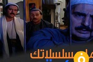 تسريب حلقات وموعد عرض مسلسل باب الحارة 10 الجزء العاشر 2018