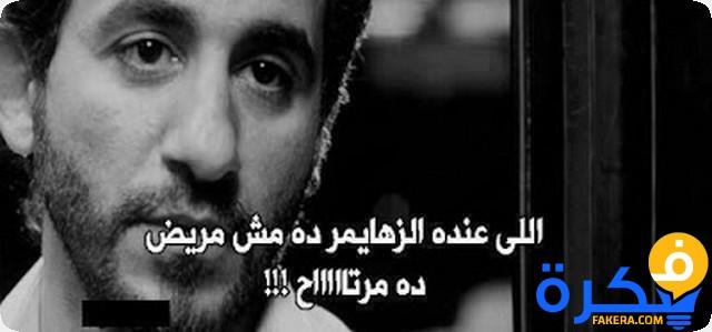 بوستات حزينة فيس بوك 2020 ميكس عرب ميكس عرب