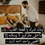 بوستات رومانسية مكتوبة 2018 فيس بوك