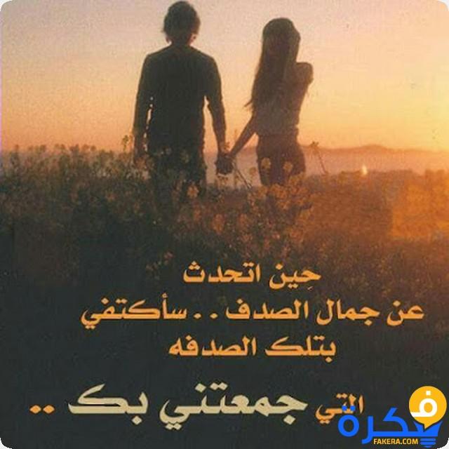 كلام عن حب الصديقه اسك Aiqtabas Blog