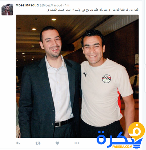 بوستات عن منتخب مصر
