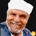 تفسير رؤية الشيخ الشعراوى في المنام