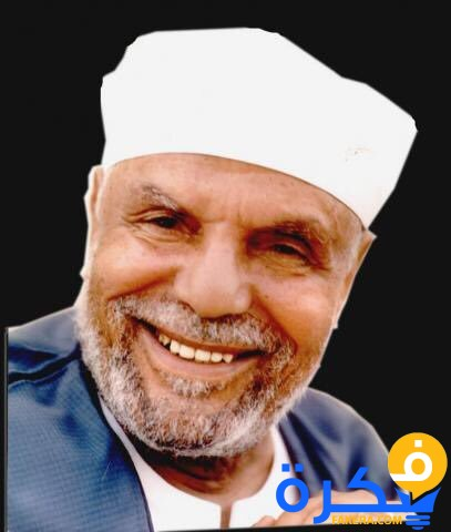 الشيخ الشعراوي في المنام