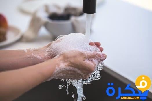 غسل الوجه في المنام