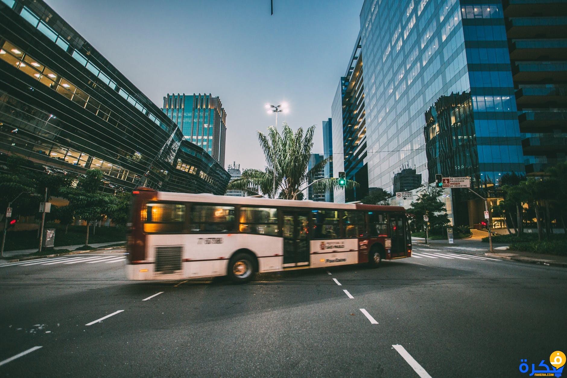 ركوب الباص