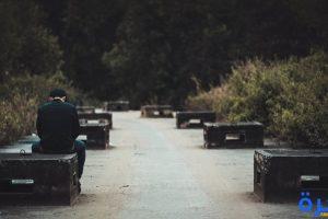 تفسير حلم رؤية شخص حزين في المنام