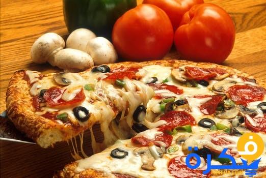 البيتزا في الحلم
