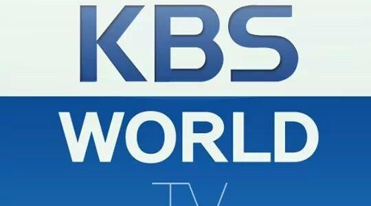 تردد قناة kbs world نايل سات 2019