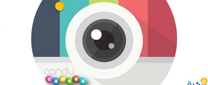 تطبيق كاندي كاميرا 2019candycamera