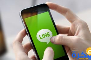 تحميل تطبيق لاين 2019 line