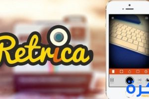 تحميل تطبيق ريتريكا 2019 Retrica