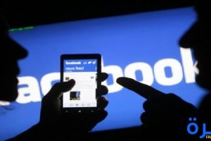 تحميل تطبيق الفيس بوك 2019Facebook