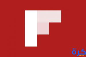 تحميل تطبيق فليبورد 2019flipboard