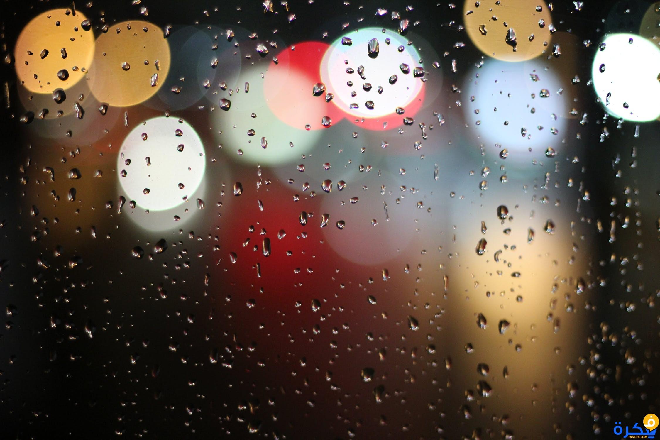 رؤية المطر
