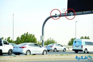 الاستعلام عن المخالفات المرورية برقم الهوية في السعودية
