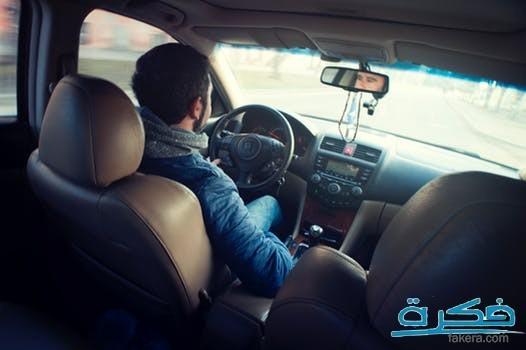 الميت يركب سيارة في الحلم