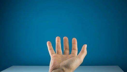 تفسير رؤية قطع الاصبع في المنام