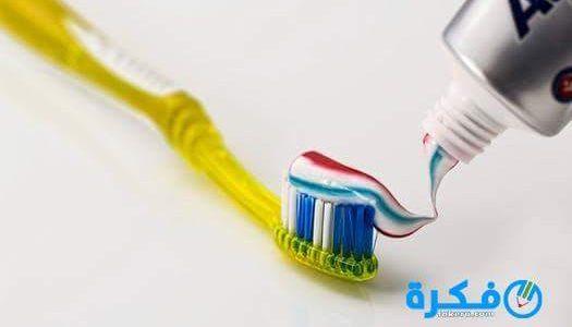 تفسير حلم رؤية معجون الاسنان في المنام
