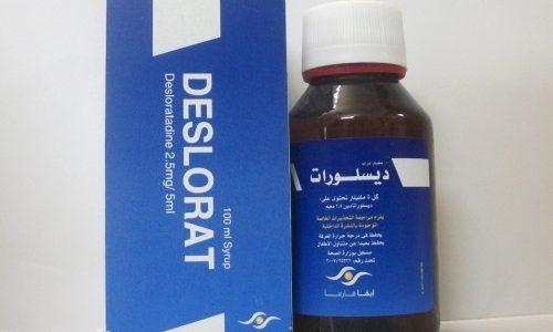 نشرة أقراص ديسلورات Deslorat لعلاج الحساسية