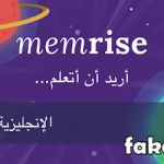تحميل تطبيق Memrise 2019 لتعليم اللغات