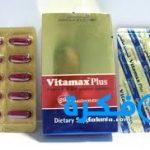 نشرة كبسولات فيتاماكس بلاس Vitamax Plus مكمل غذائي