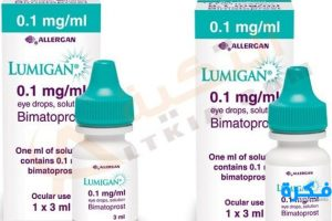نشرة قطرة لوميجان Lumigan للعين