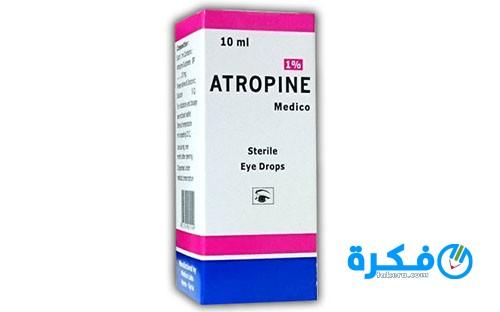 قطرة أتروبين Atropin لتوسيع حدقة العين