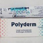 نشرة كريم بوليدرم Polyder لعلاج الحساسية