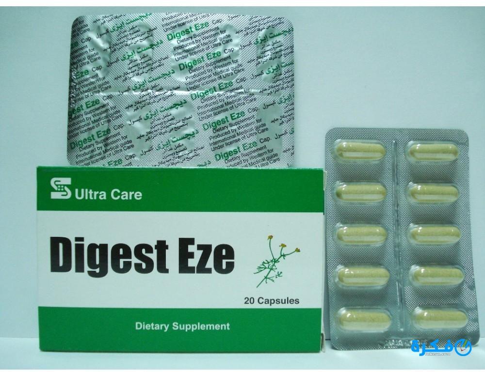 Digest Eze لعلاج مشاكل الهضم والإنتفاخ