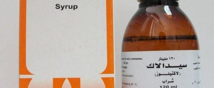 شراب سيدالاك Sedalac Syrup لعلاج الامساك