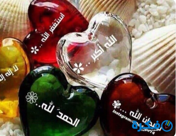 موضوع تعبير عن عباد الرحمن