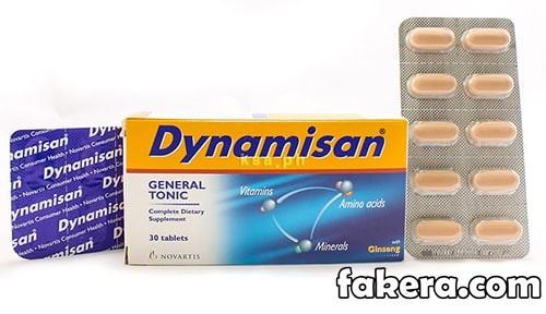 حبوب دينا ميزان Dynamisan Tablets مكمل غذائي وزيادة الوزن