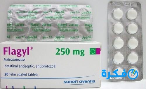 فلاجيل Flagyl دواعي استعمال , سعر ، الاثار الجانبية ، الاضرار ، الجرعة