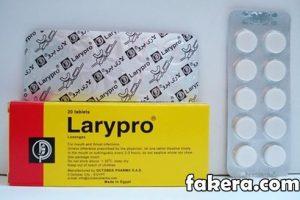 أقراص لاري برو Larypro Tablets لعلاج إلتهابات الفم والحلق