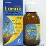 نشرة حبوب لورين Lorine لعلاج الحساسية والزكام