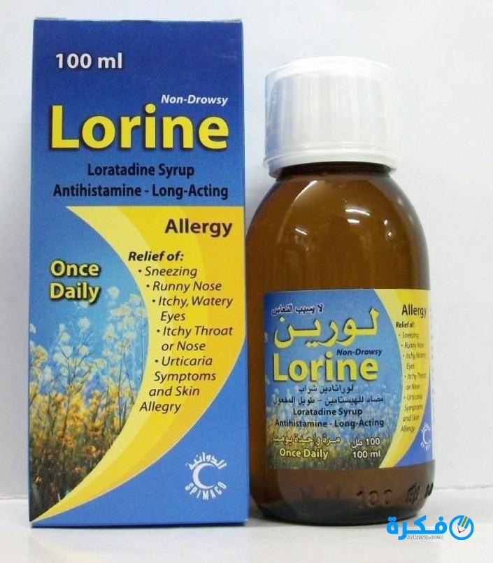أقراص لورين Lorine