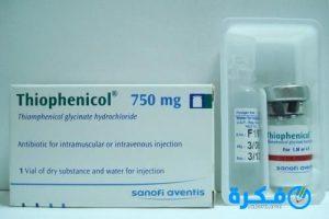 نشرة حبوب ثيوفينيكول Thiophenicol مضاد حيوي